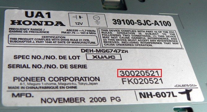 how to find radio serial number from honda label